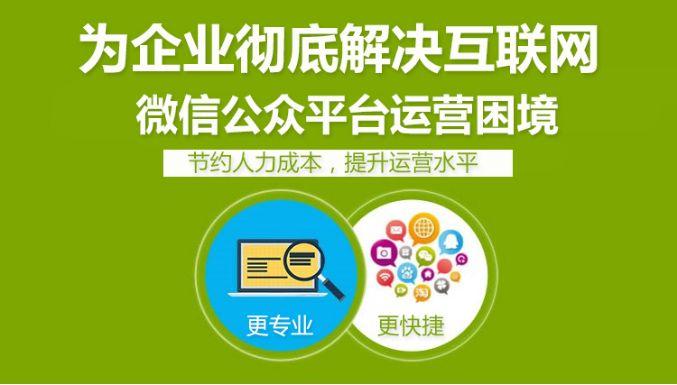 广州微信公众号转化率不高是什么原因