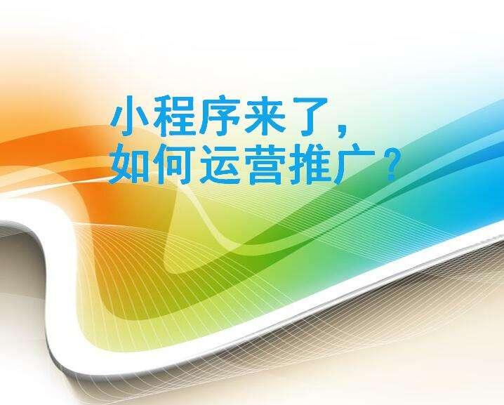 广州微信公众号开发,广州微信开发