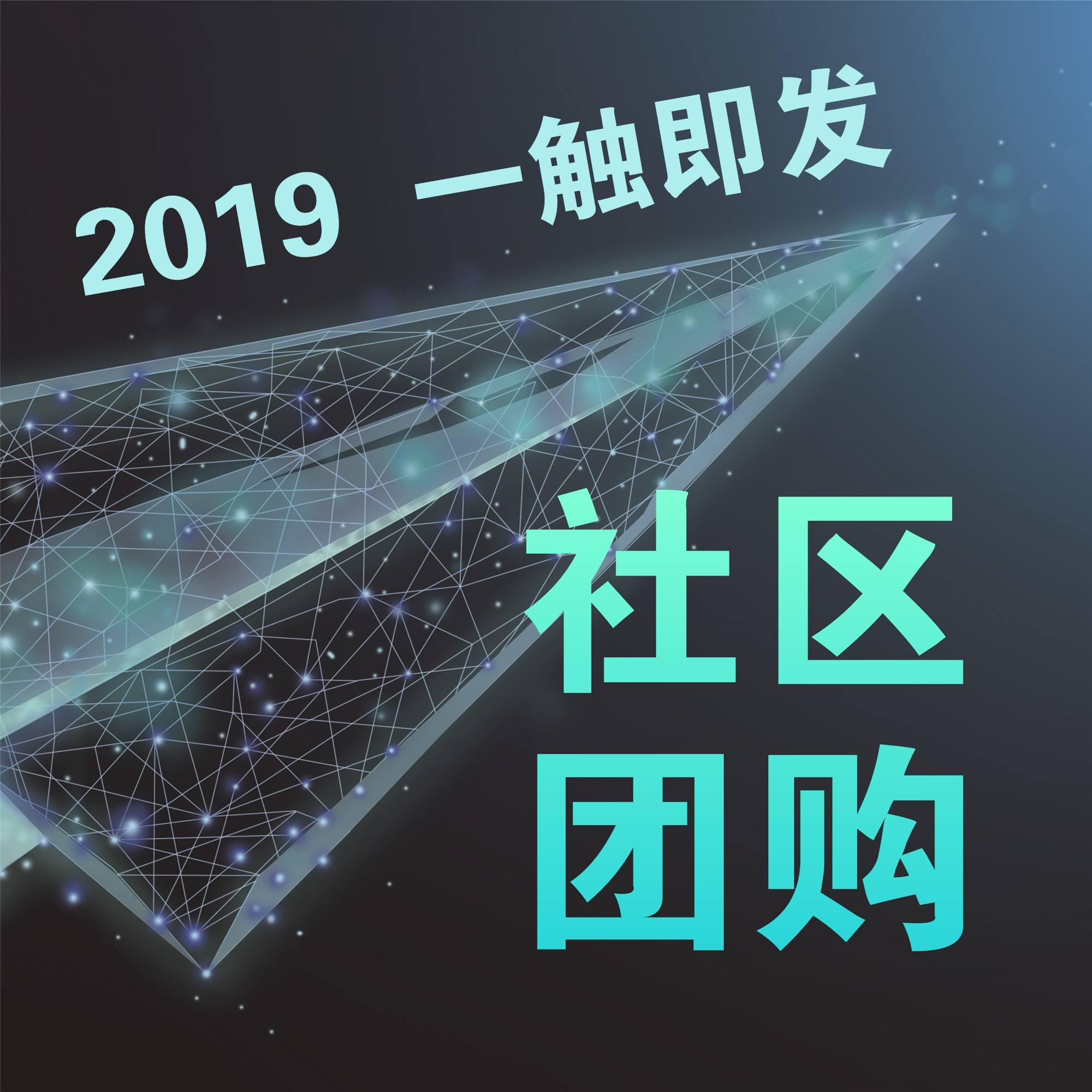 2019-4-4 1.jpg